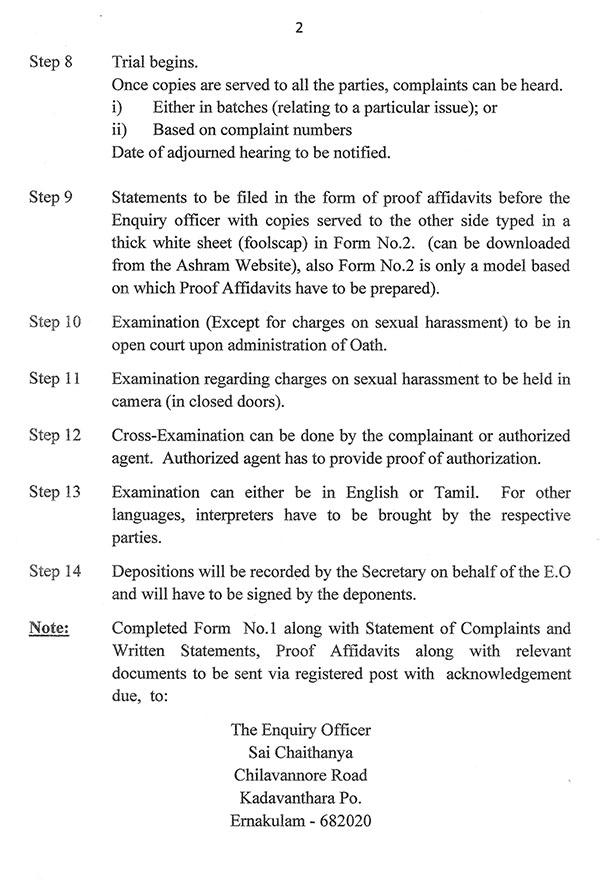 how to join aurobindo ashram