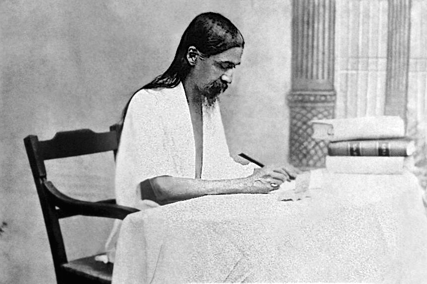 Sri Aurobindo - On Himself